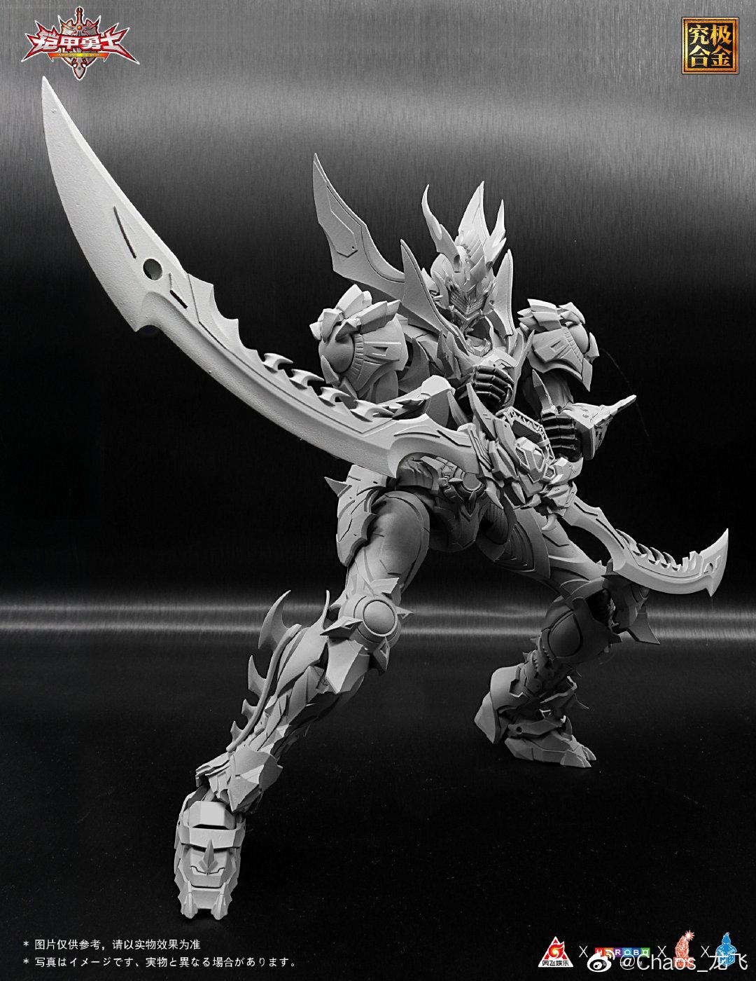S536_snap_Armor_hero_Emperor_enryu_007.jpg