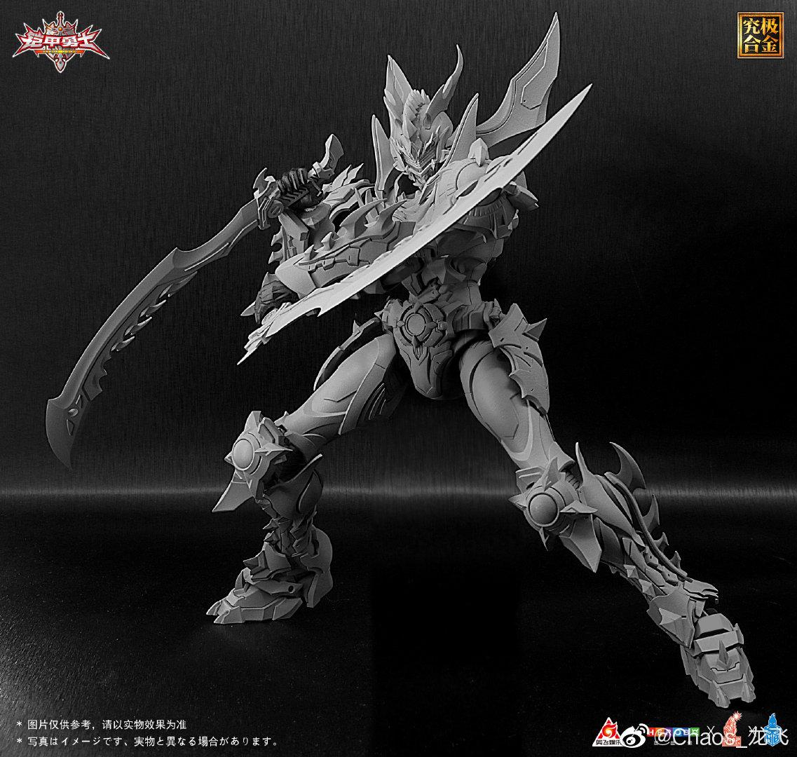 S536_snap_Armor_hero_Emperor_enryu_008.jpg