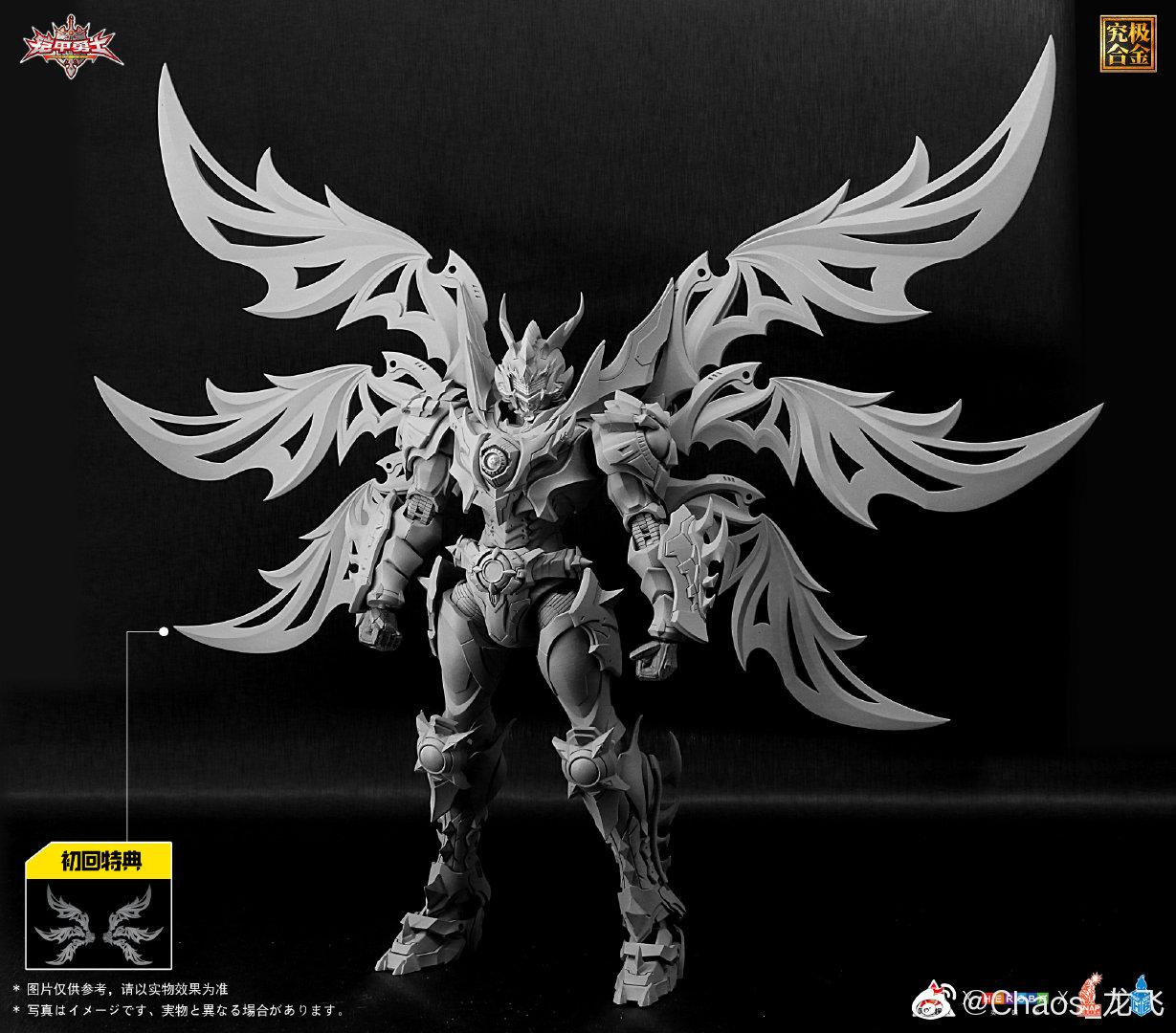 S536_snap_Armor_hero_Emperor_enryu_009.jpg