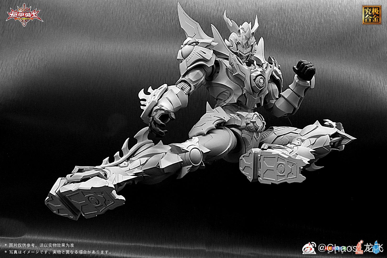 S536_snap_Armor_hero_Emperor_enryu_010.jpg