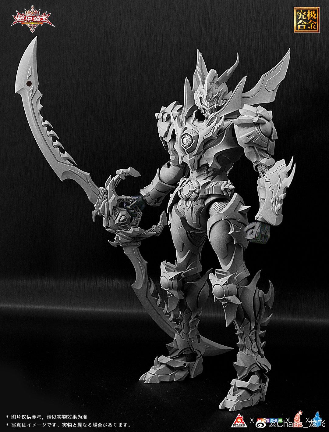 S536_snap_Armor_hero_Emperor_enryu_012.jpg