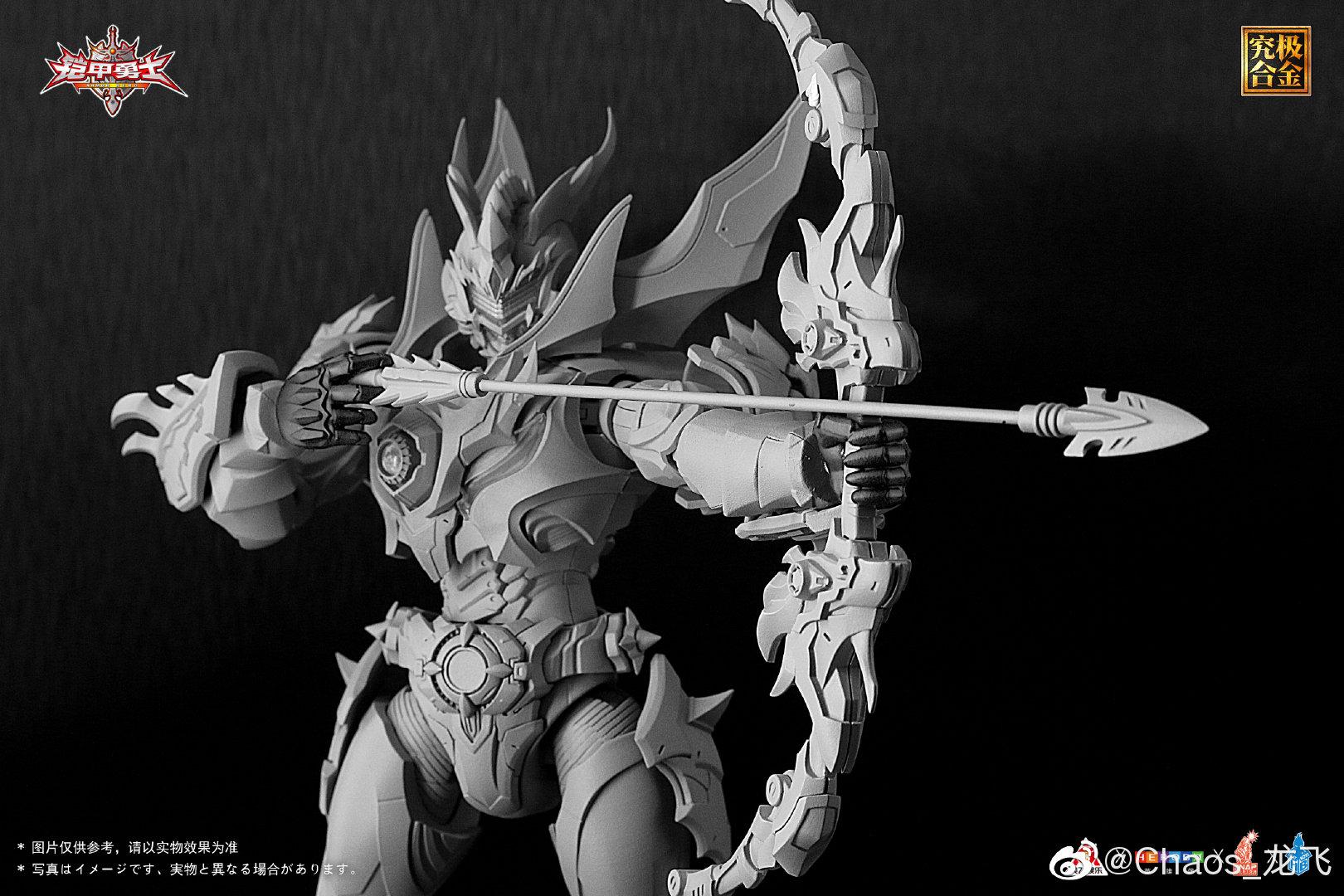 S536_snap_Armor_hero_Emperor_enryu_013.jpg