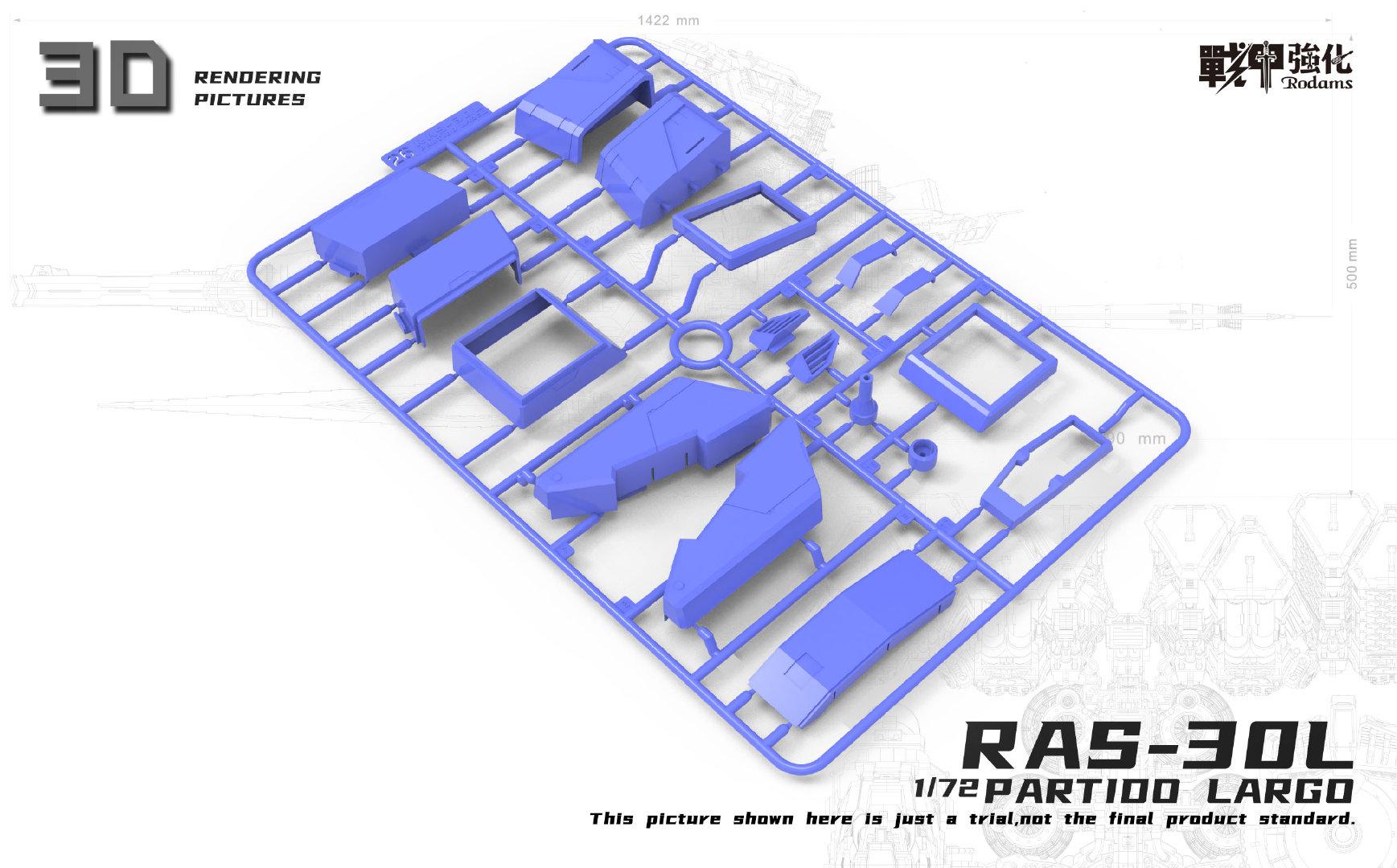 S542_GP03D_largo_Rodams_0222_002.jpg