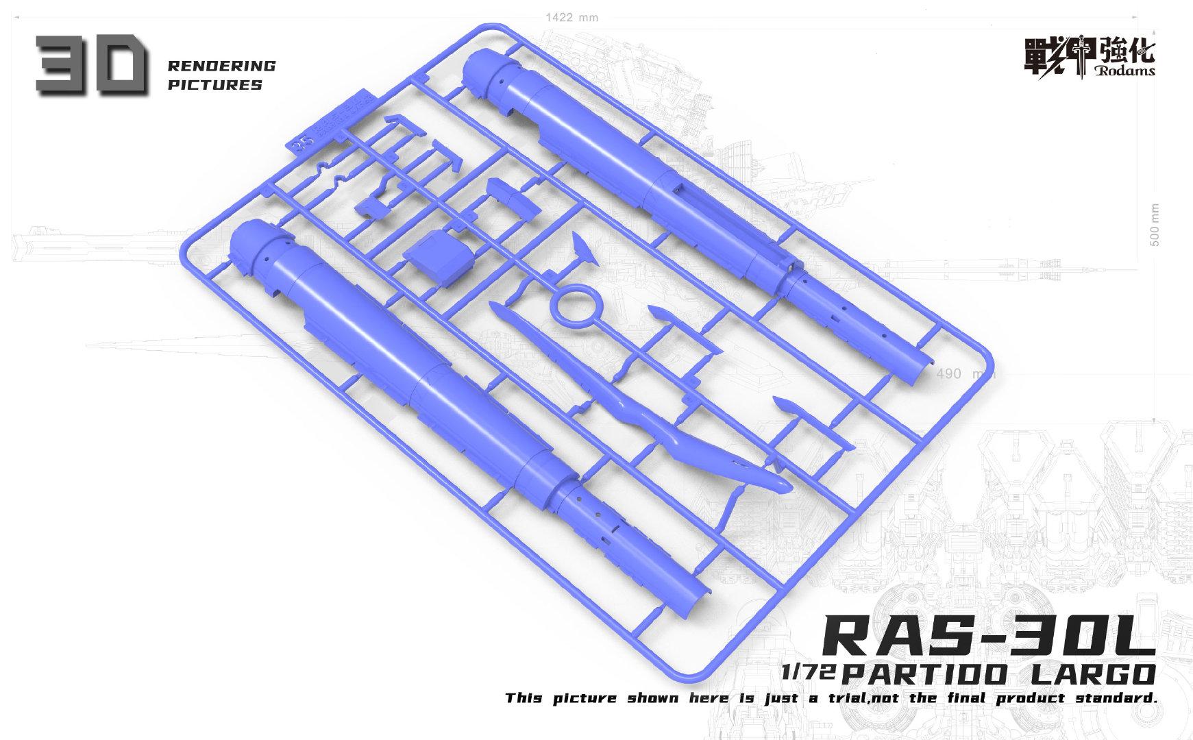 S542_GP03D_largo_Rodams_0222_011.jpg