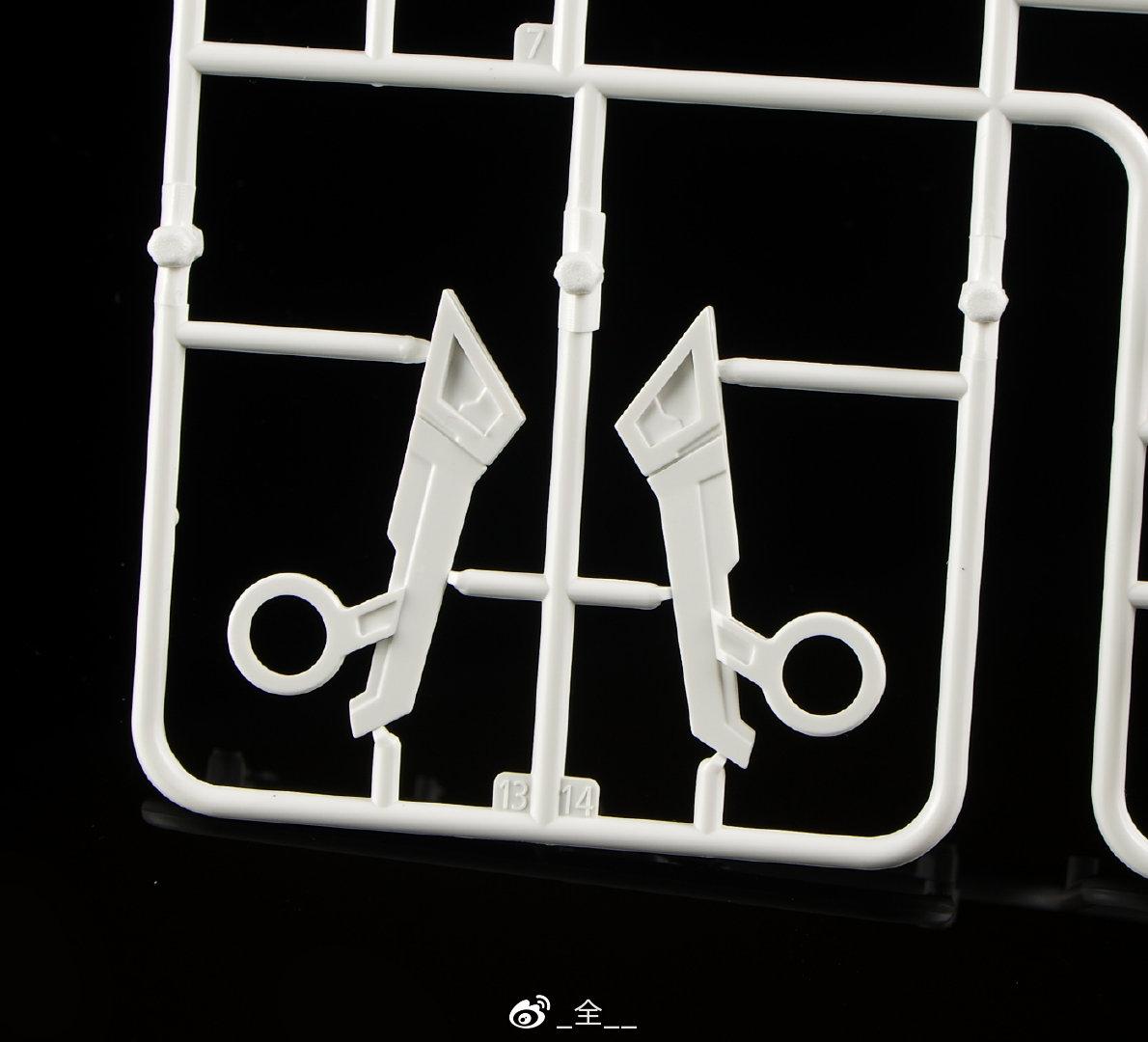 S543_1_astray_mg_dragon_king_sword_029.jpg