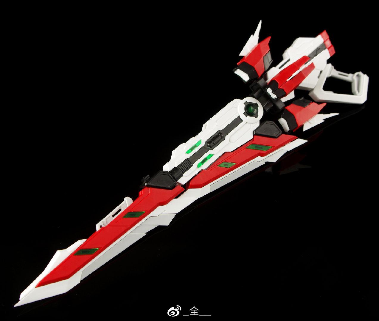 S543_1_astray_mg_dragon_king_sword_056.jpg