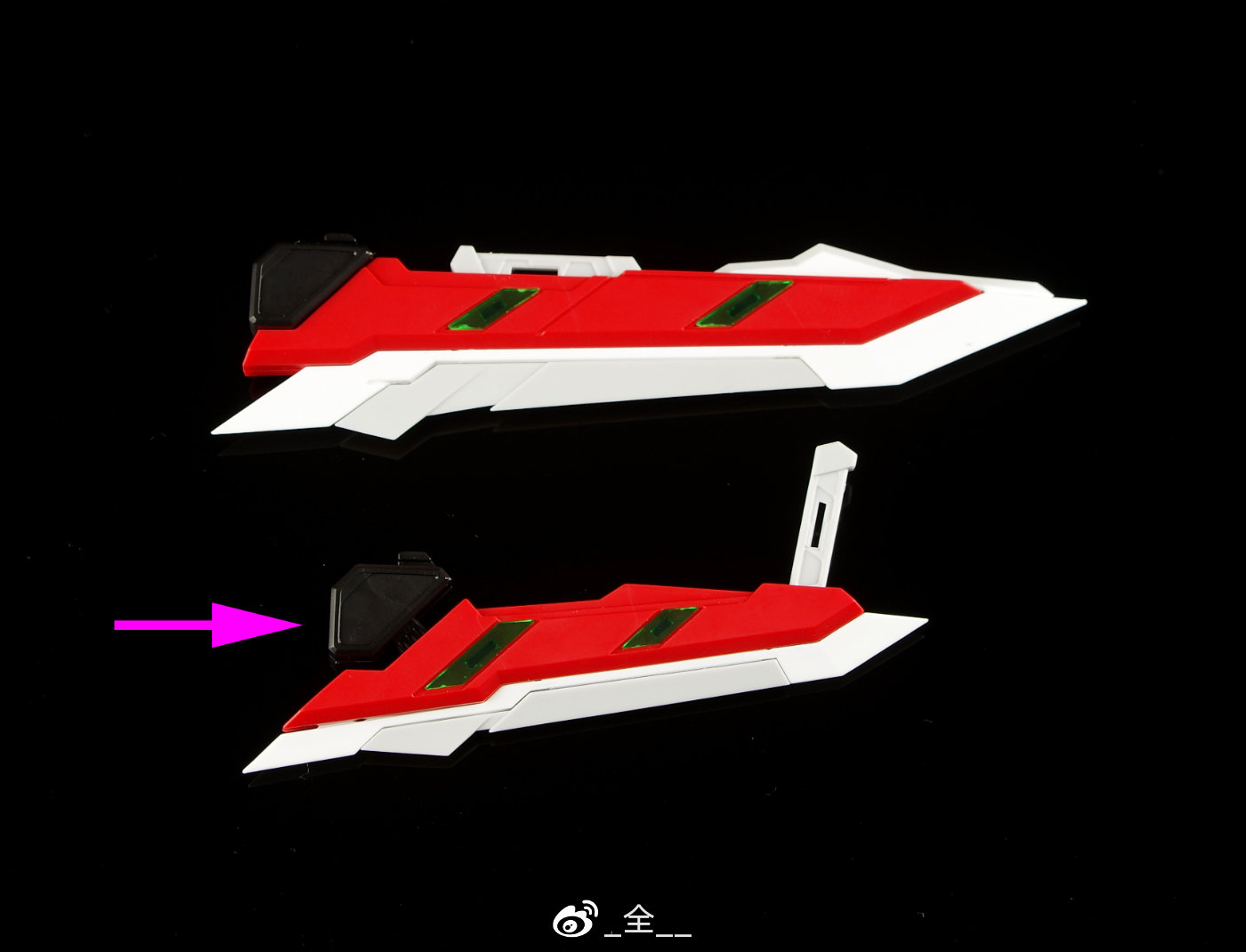 S543_1_astray_mg_dragon_king_sword_058.jpg