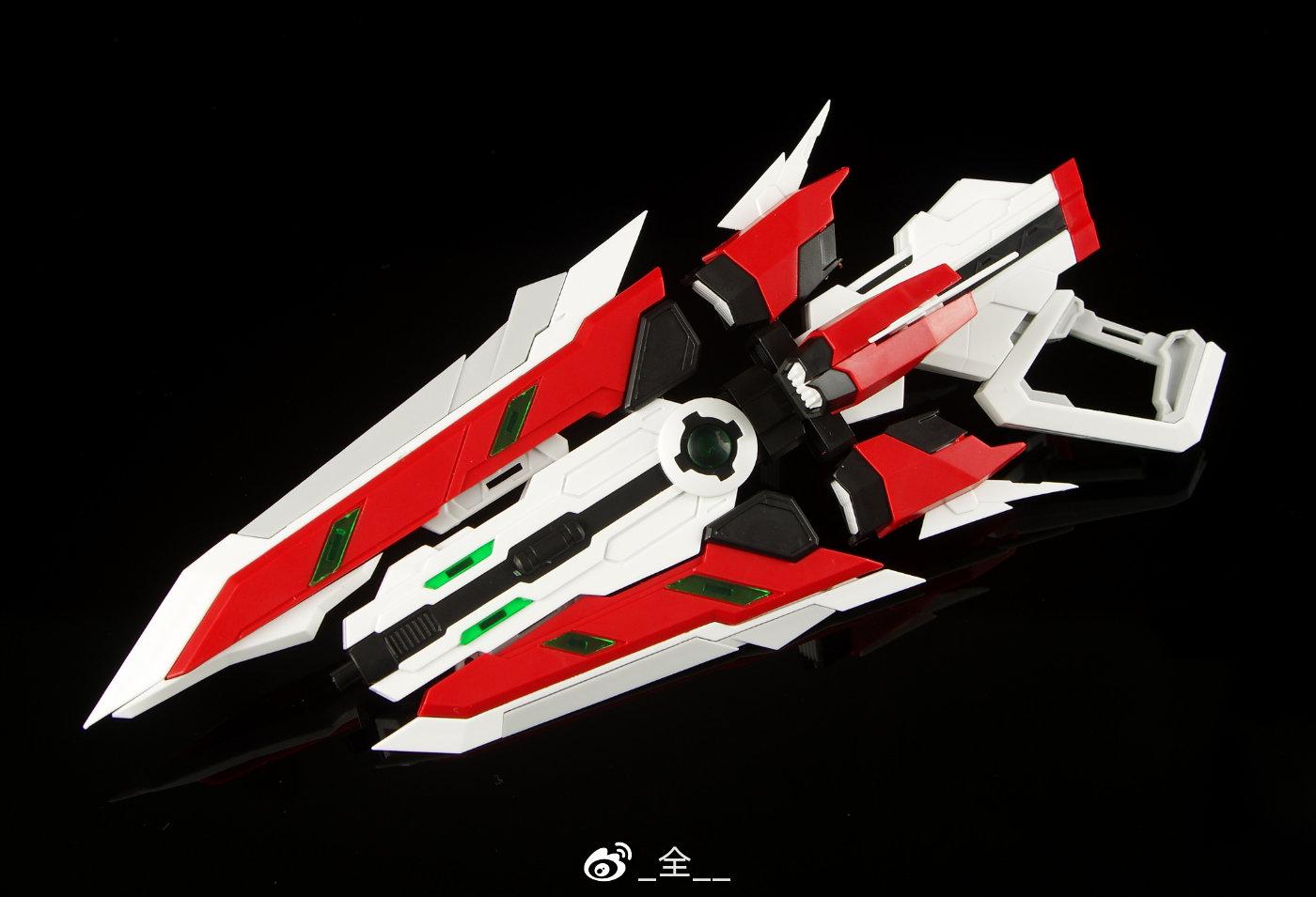 S543_1_astray_mg_dragon_king_sword_059.jpg