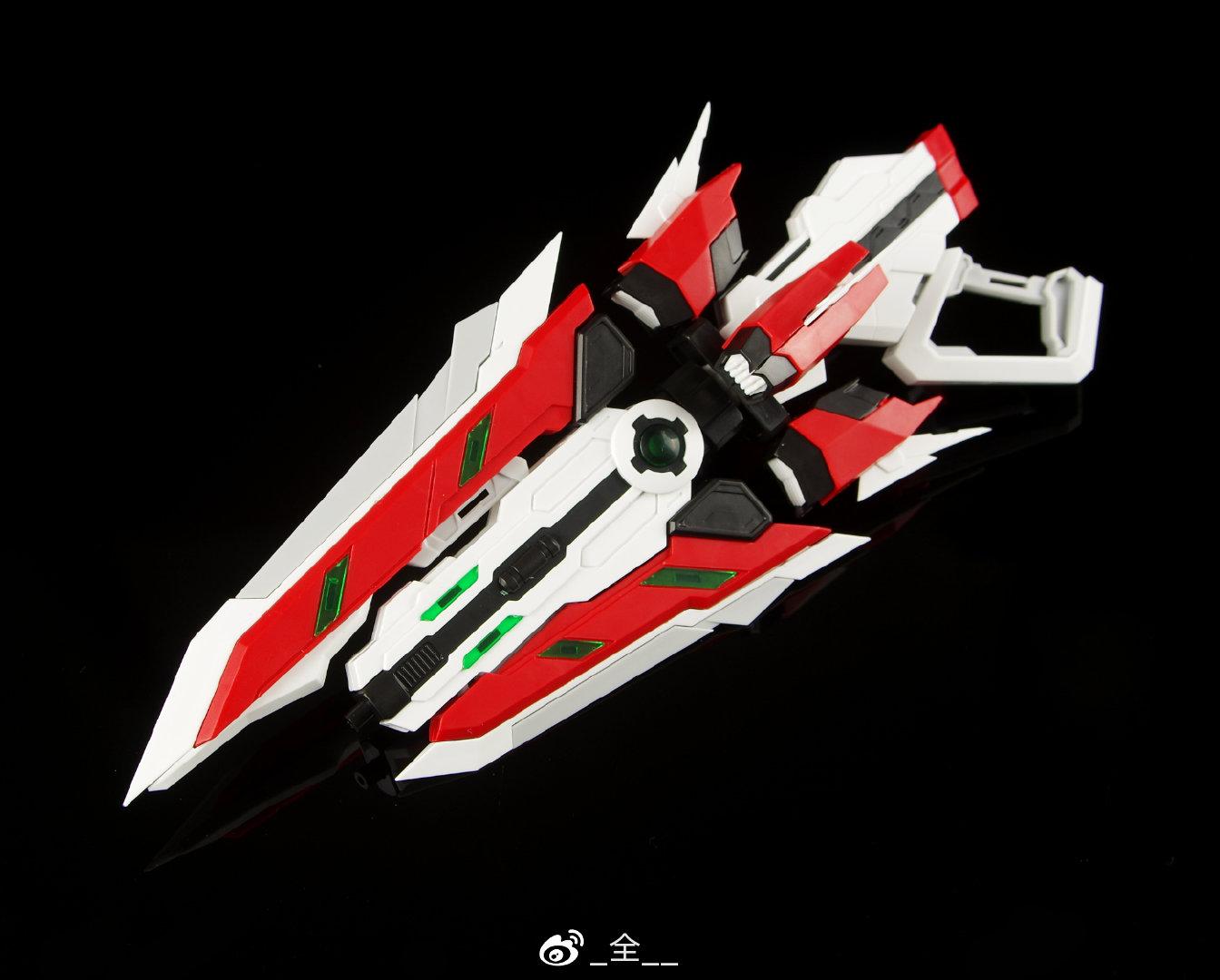 S543_1_astray_mg_dragon_king_sword_060.jpg