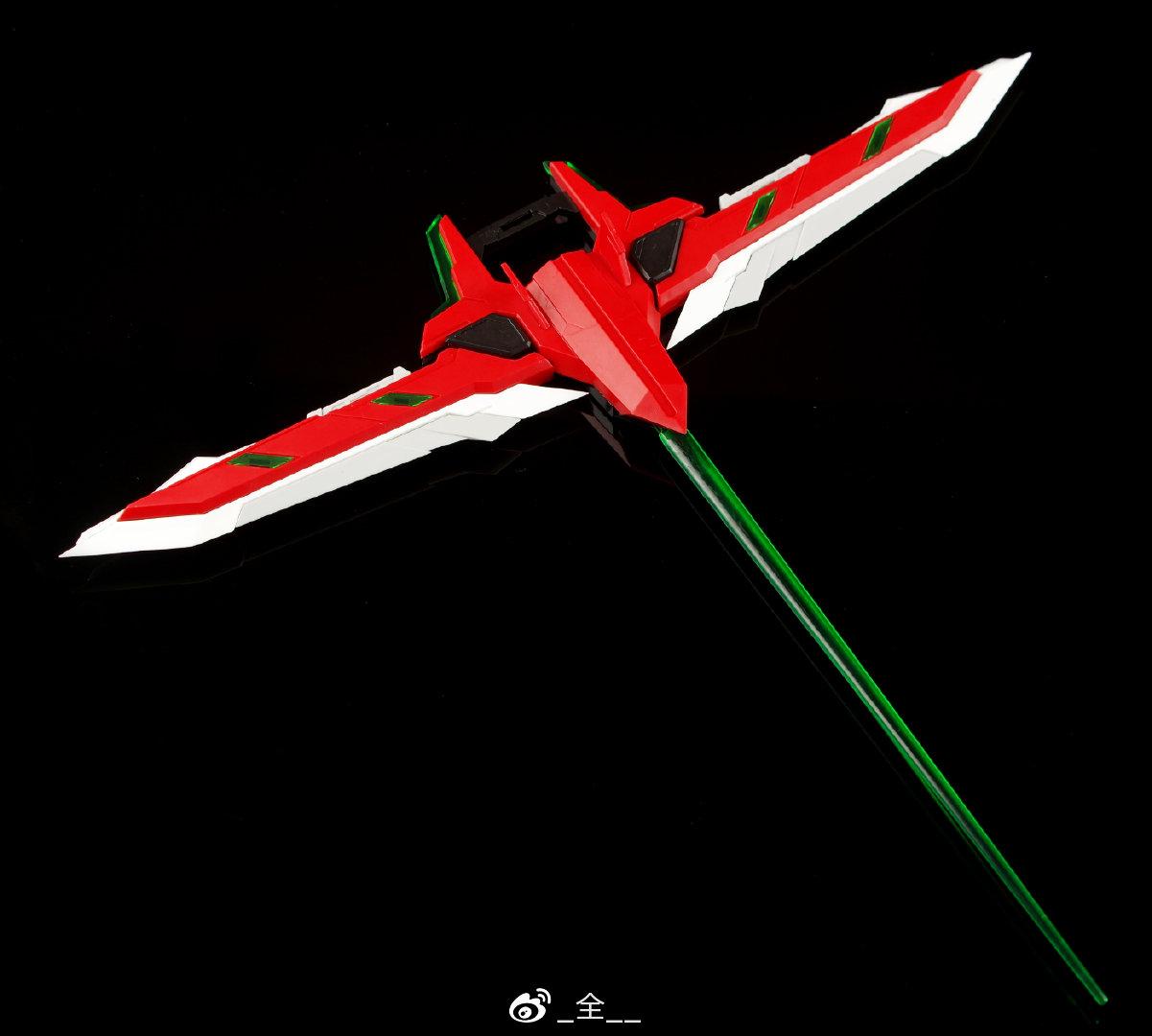 S543_1_astray_mg_dragon_king_sword_066.jpg