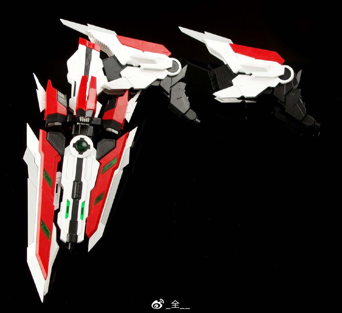 S543_1_astray_mg_dragon_king_sword_067.jpg