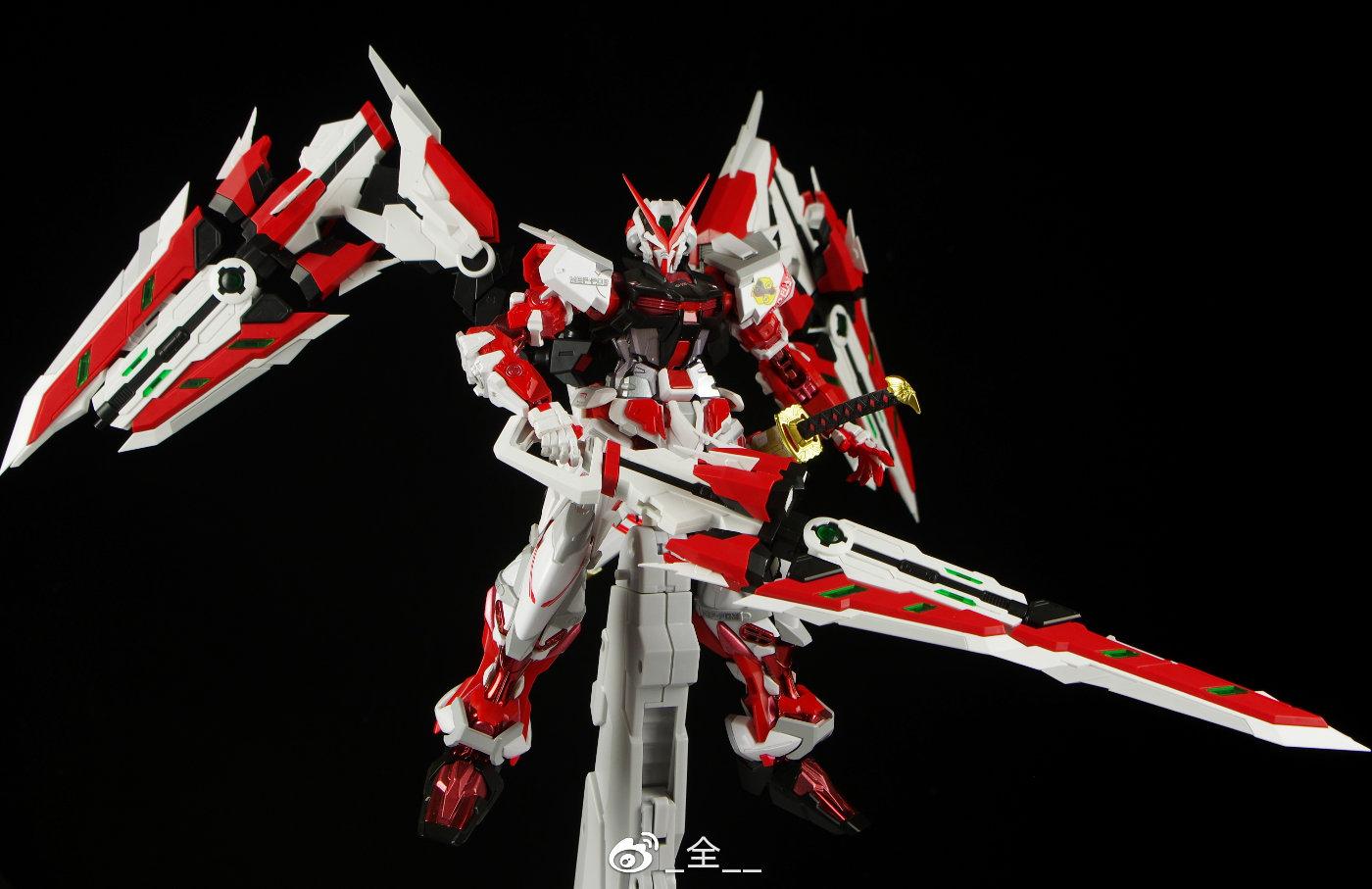S543_1_astray_mg_dragon_king_sword_073.jpg