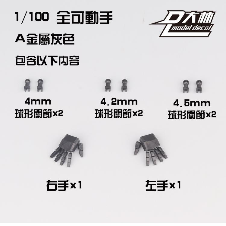 S544_MG_hand_002.jpg