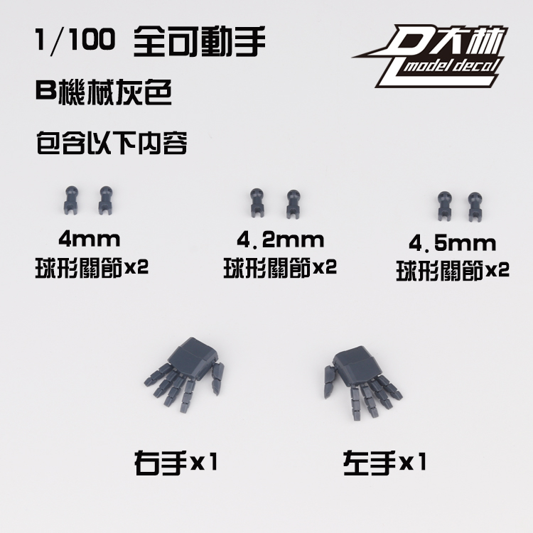 S544_MG_hand_003.jpg