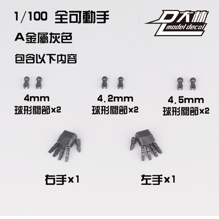 S544_MG_hand_012.jpg