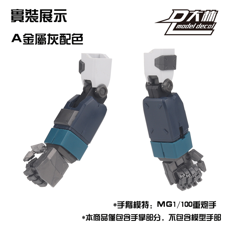 S544_MG_hand_013.jpg