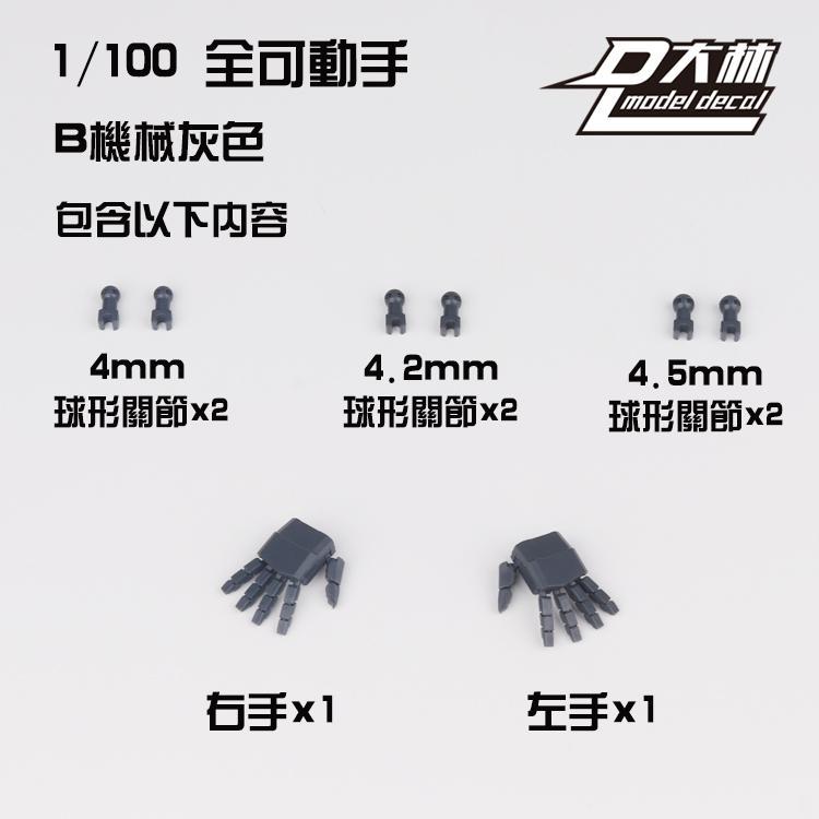 S544_MG_hand_014.jpg