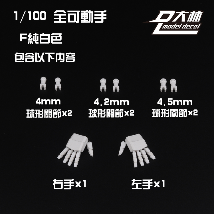 S544_MG_hand_023.jpg