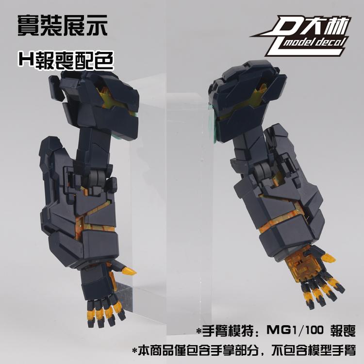 S544_MG_hand_028.jpg