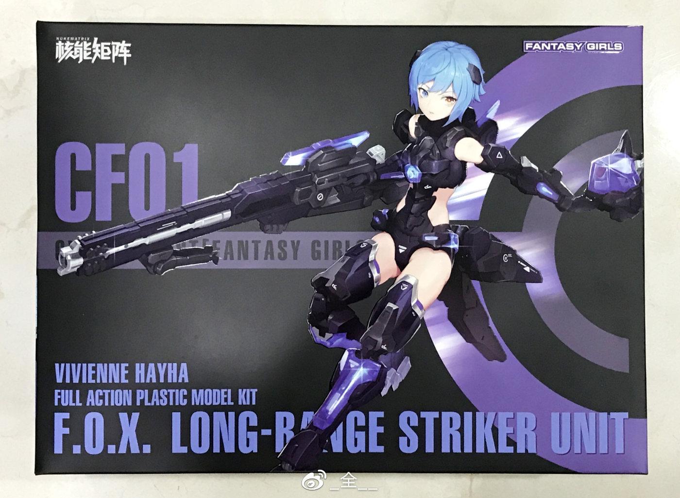 S550_NUKE_MATRIX_CYBER_FOREST_FANTASY_GIRLS_FOXLONG_RANGE_STRIKER_UNIT_002.jpg