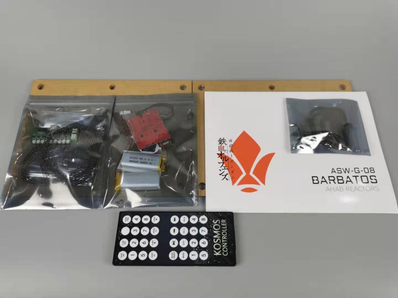 S559_mg_barbatos_led_006.jpg