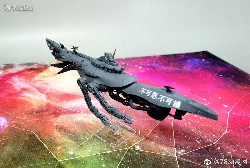 S564_SPACE_SUBMARINE_1_400_003.jpg