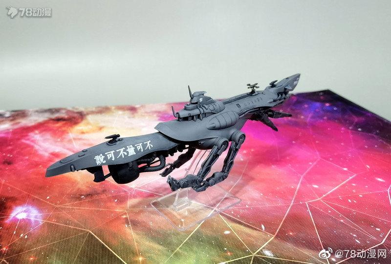S564_SPACE_SUBMARINE_1_400_004.jpg