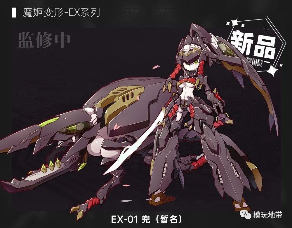 S577_kabuto_ex01_001.jpeg
