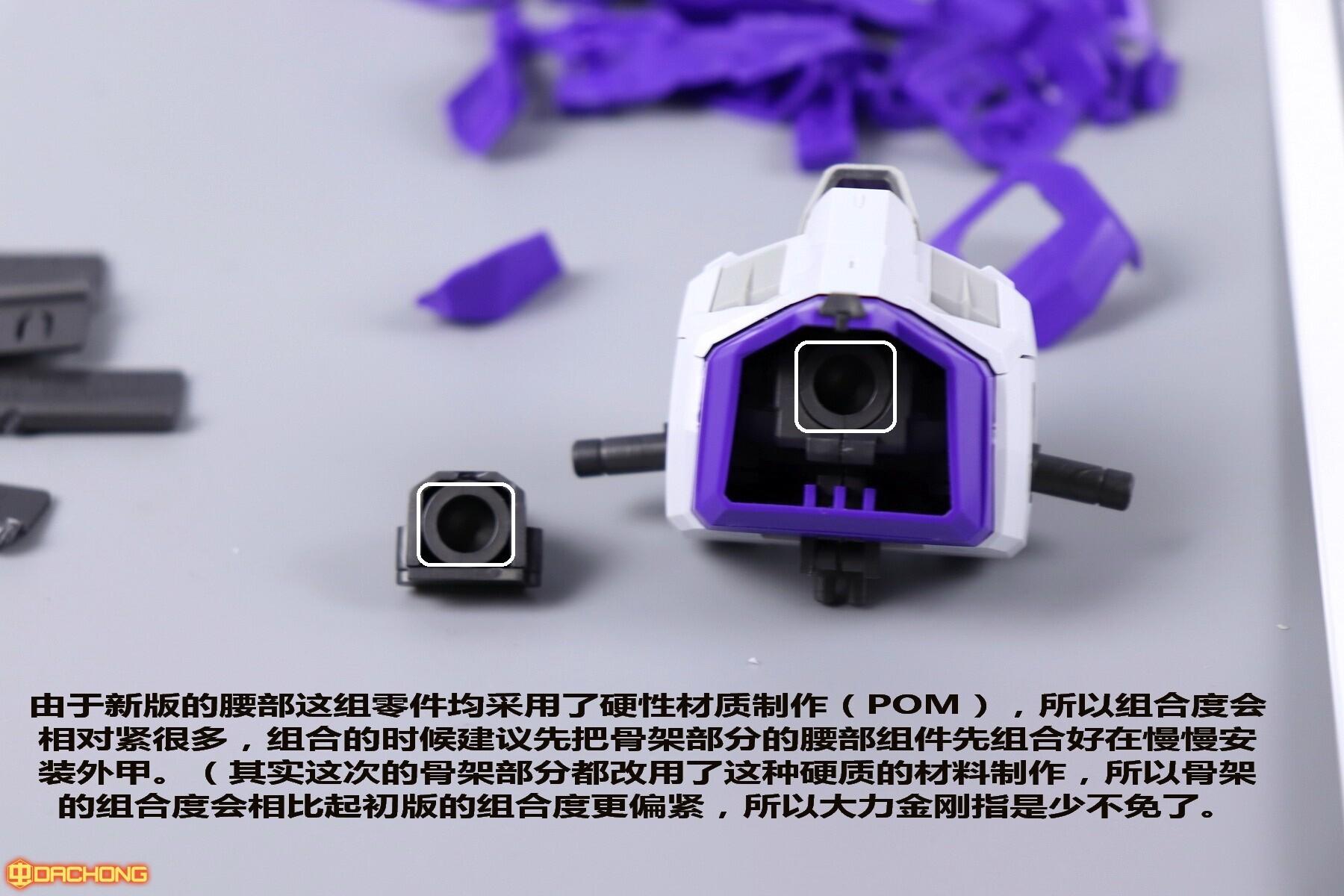 S598_SUPER_NOVA_WING_ZERO2_003.jpg