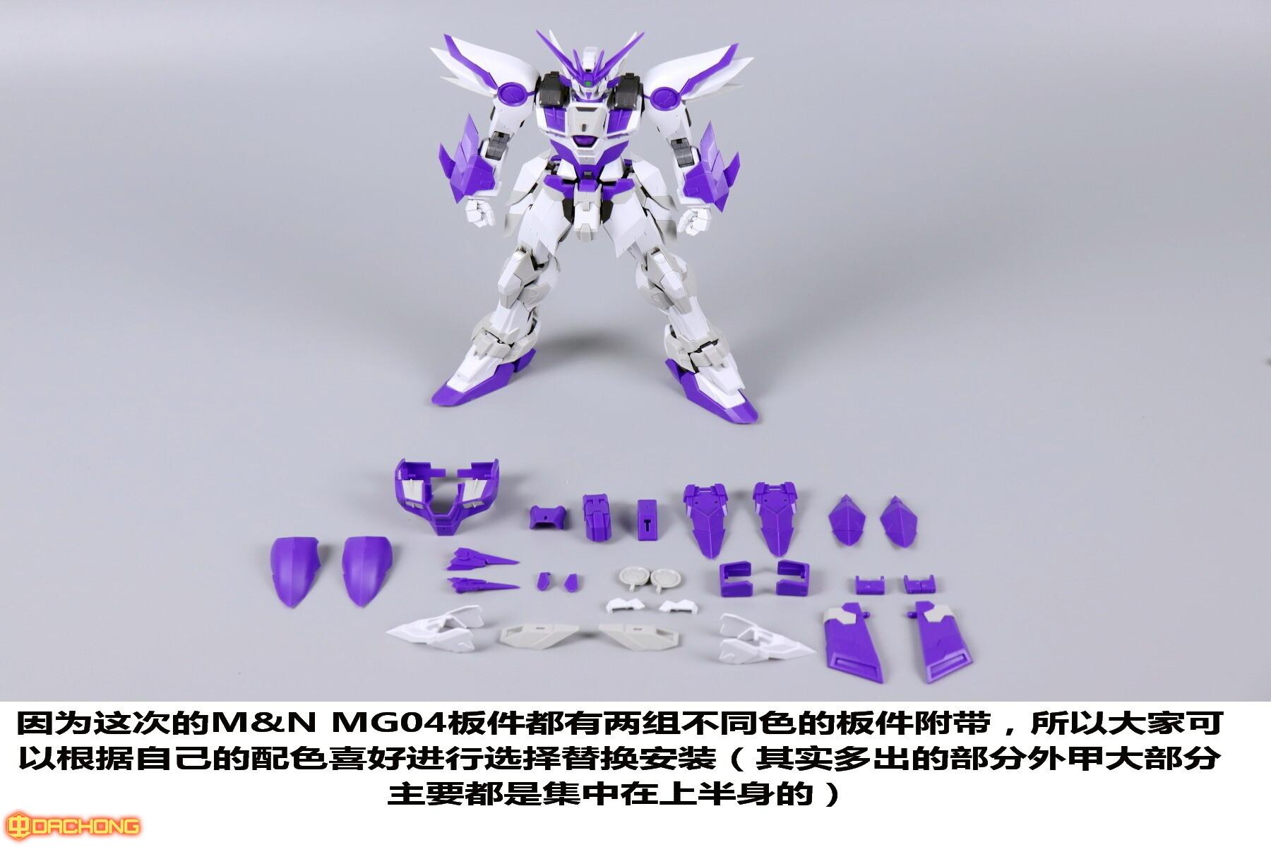 S598_SUPER_NOVA_WING_ZERO2_005.jpg