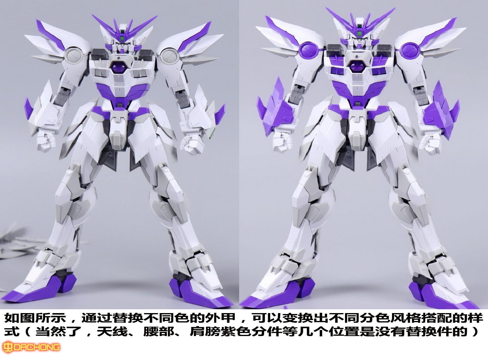 S598_SUPER_NOVA_WING_ZERO2_006.jpg