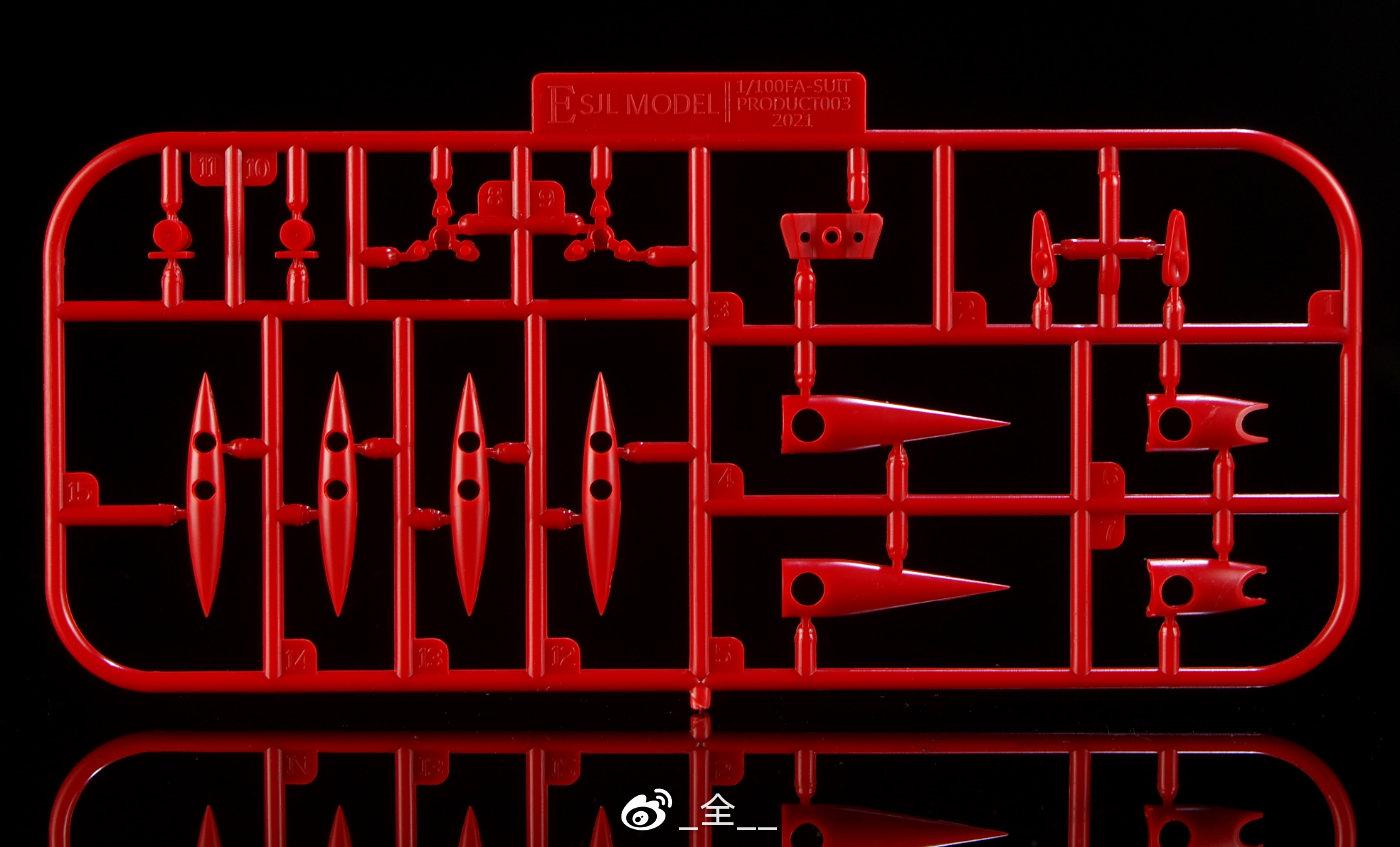 S603_MG_FA_93_runner_26_012.jpg