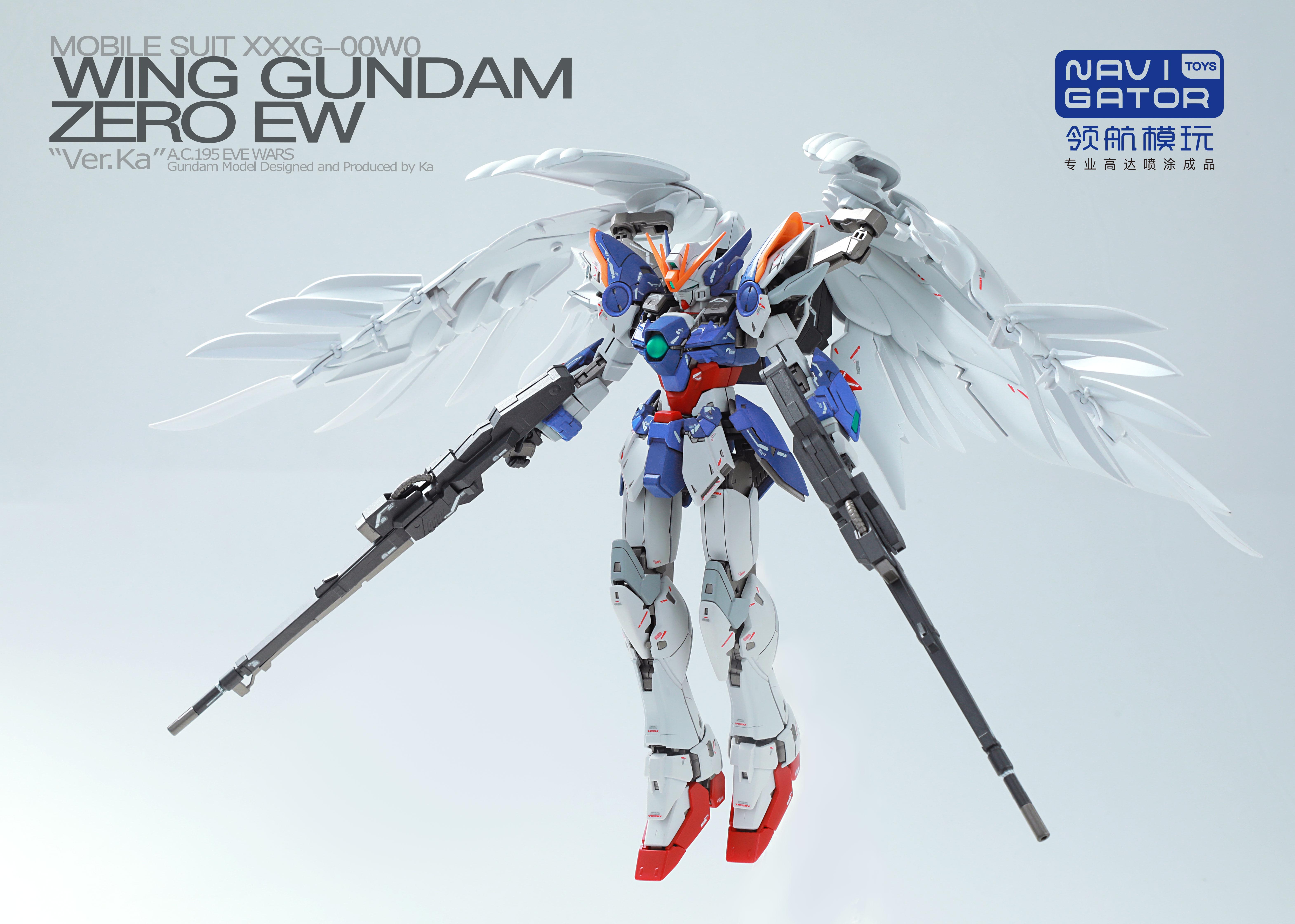 S610_navigator_MG_wingzero_007.jpg