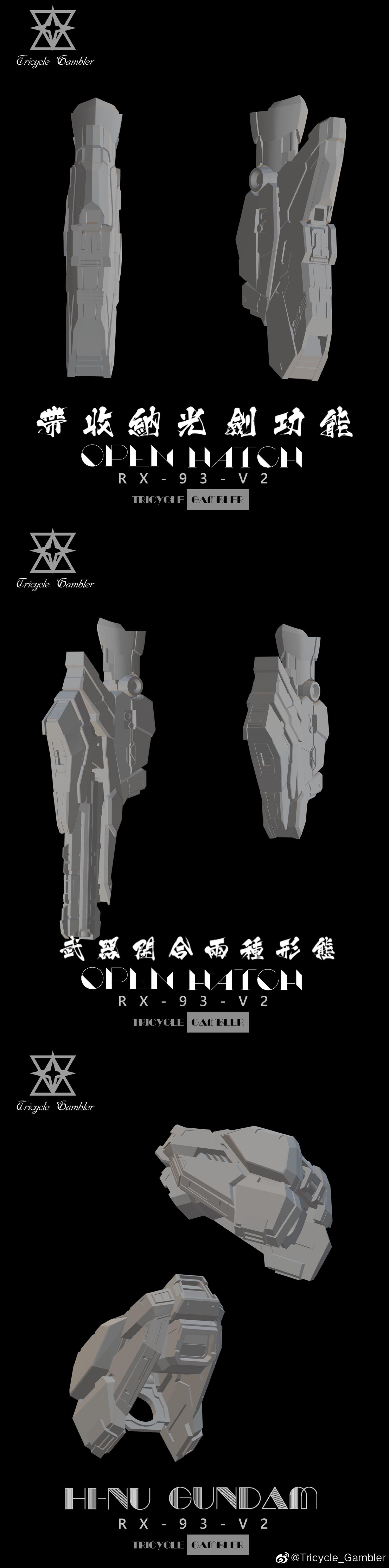 S617_TRICYCLE_GAMBLER_S617_hi_nu_yujiaoland_003.jpg