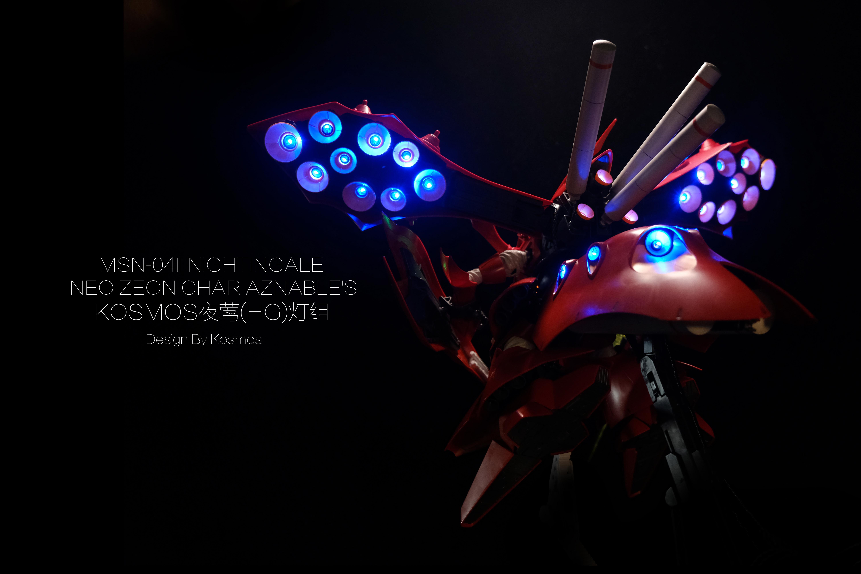 S623_kosmos_LED_002.jpg