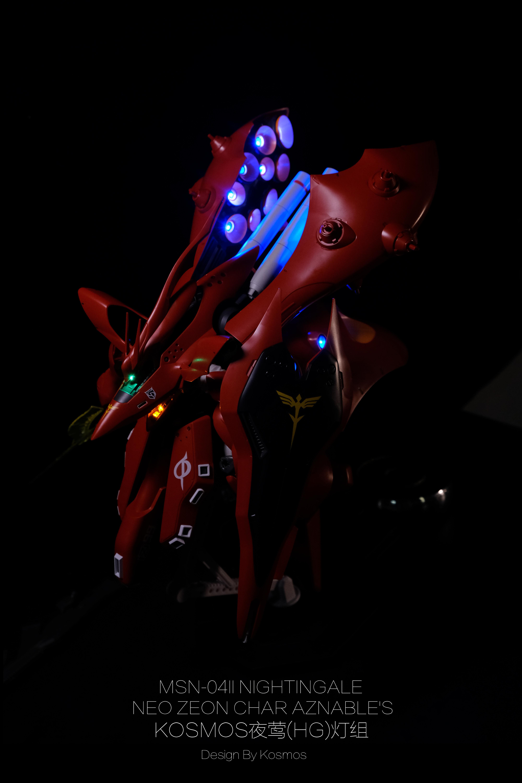 S623_kosmos_LED_003.jpg