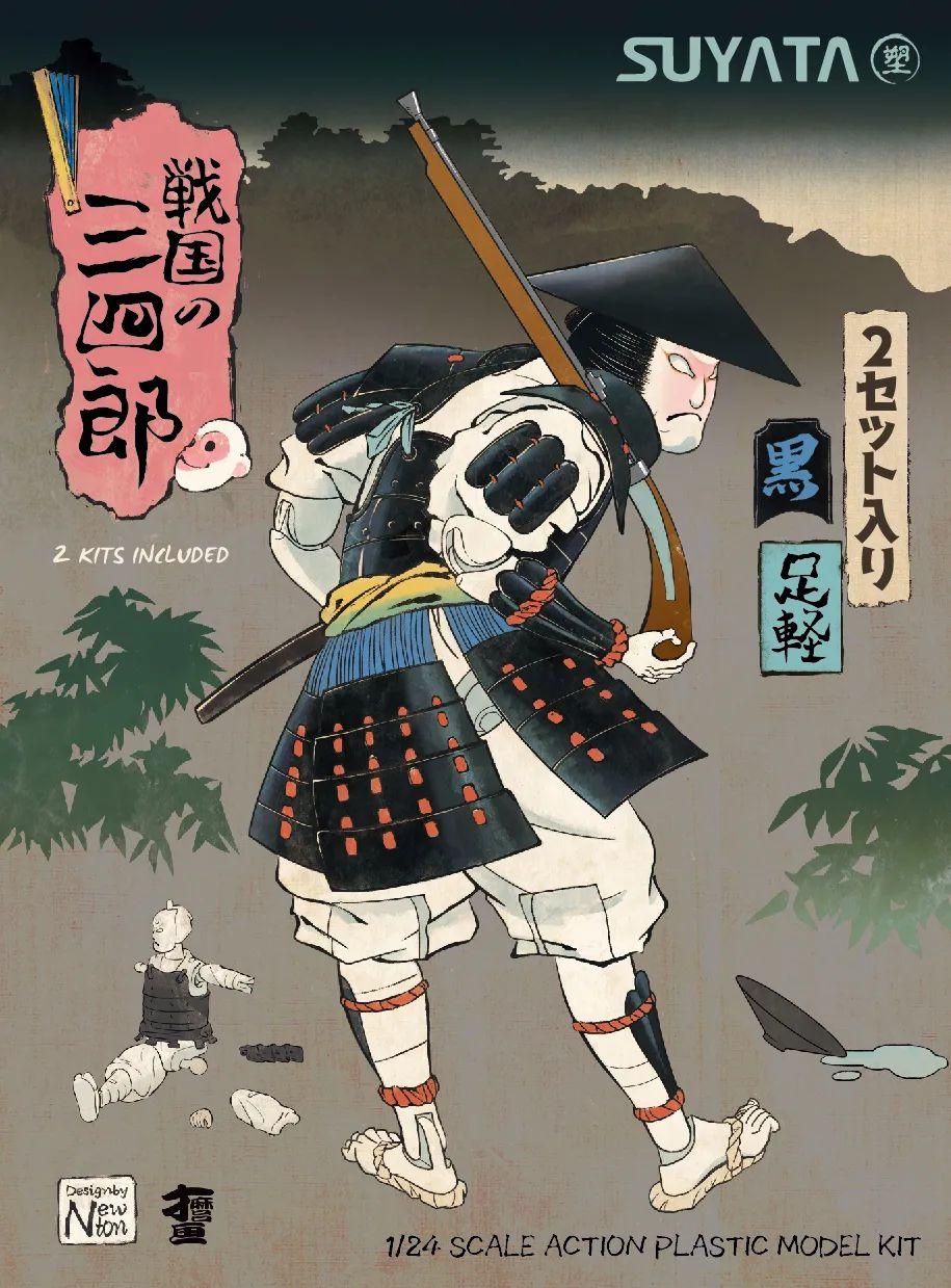 SNS_005_SNS_006_murasaki_midori_006.jpeg
