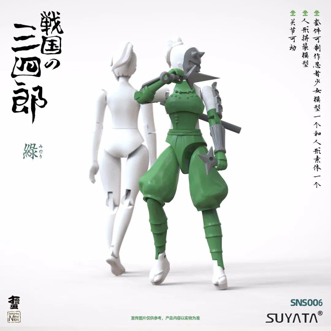 SNS_005_SNS_006_murasaki_midori_016.jpeg