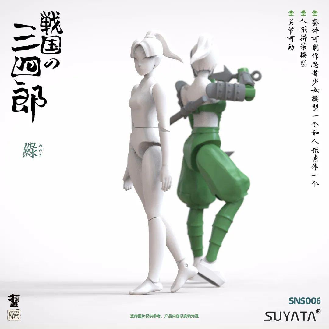 SNS_005_SNS_006_murasaki_midori_017.jpeg