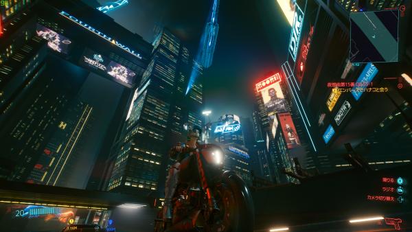 【Cyberpunk 2077】レイトレーシング ウルトラ_04