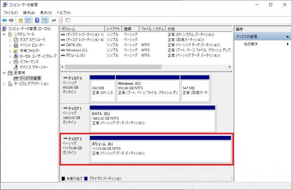 新しいシンプルボリューム ウィザードの完了_ディスクの管理_s