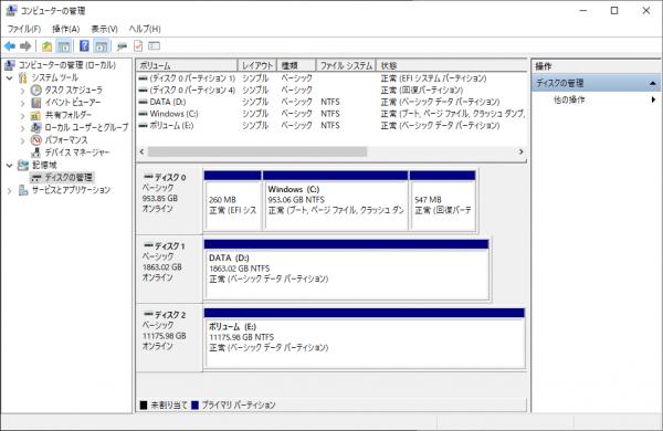新しいシンプルボリューム ウィザードの完了_ディスクの管理