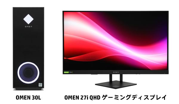 OMEN by HP 30L Desktop GT13_OMEN 27i_01a