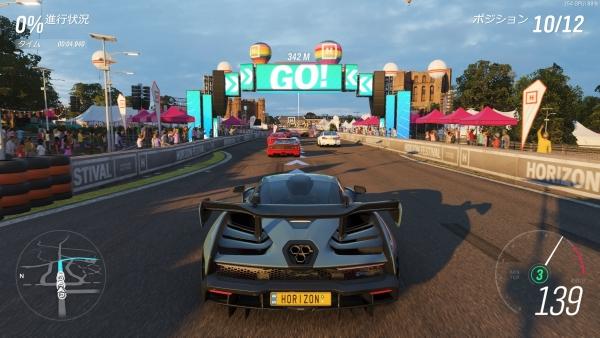 Forza Horizon 4 Screenshot_ベンチマーク