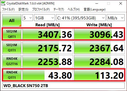 WD_BLACK SN750_bench_ゲームモードON_02_s