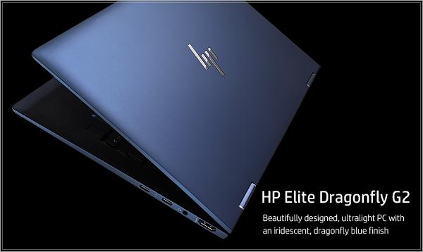 HP Elite Dragonfly G2_レビュー_top__21061701_02