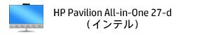 売れ筋ランキングHP Pavilion All-in-One 27-d(インテル)_300x50_01a