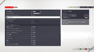 F1 2021 Screenshot_グラフィック設定