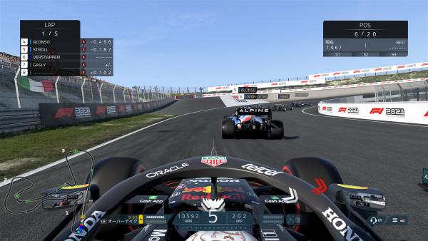 TAA_F1 2021 Screenshot_NVIDIA DLSS