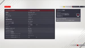 F1 2021_異方性フィルタリング:x16